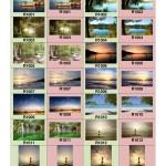 Knebel-Bildmotive-Katalog 01-150x150